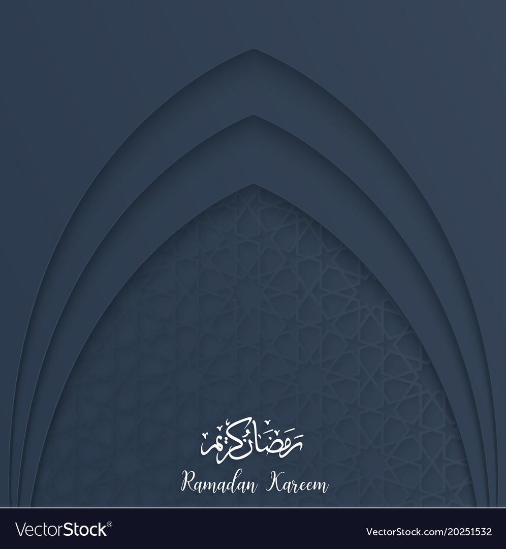 Ramadan Kareem Greeting Card Template With Mosque Vector Image