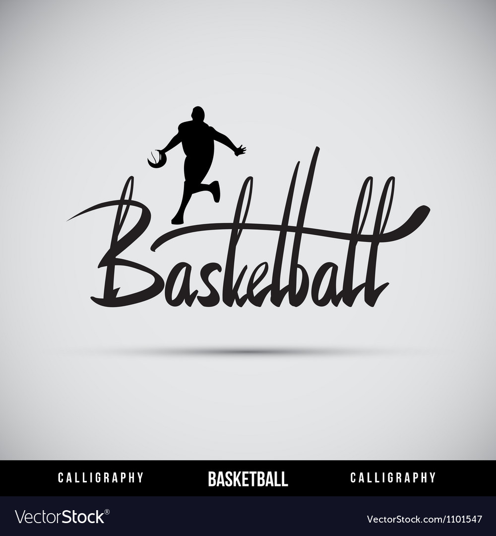 Basketball hand lettering - handmade calligraphy vector image