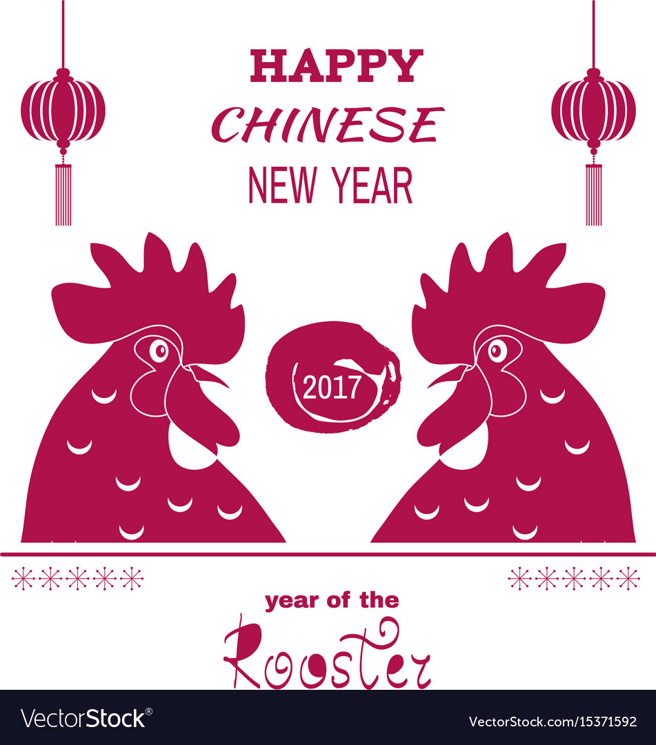 chinese new year design element 2017 greetings vector image