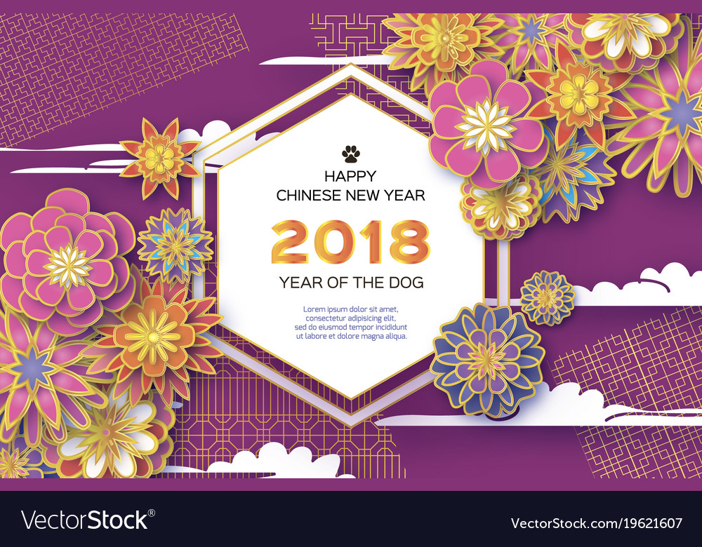 Beautiful Origami Flowers Happy Chinese New Year Vector Image