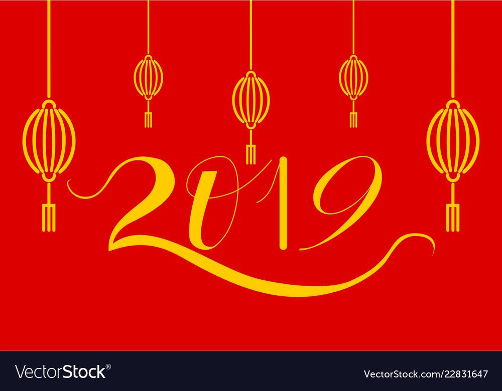 Happy new year 2019 logo