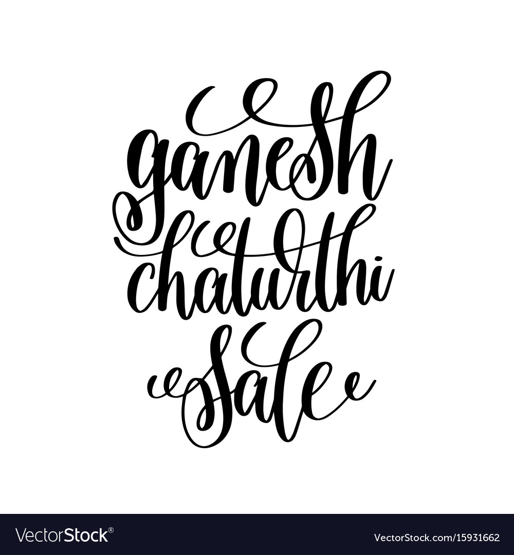 Ganesh chaturthi sale hand lettering calligraphy