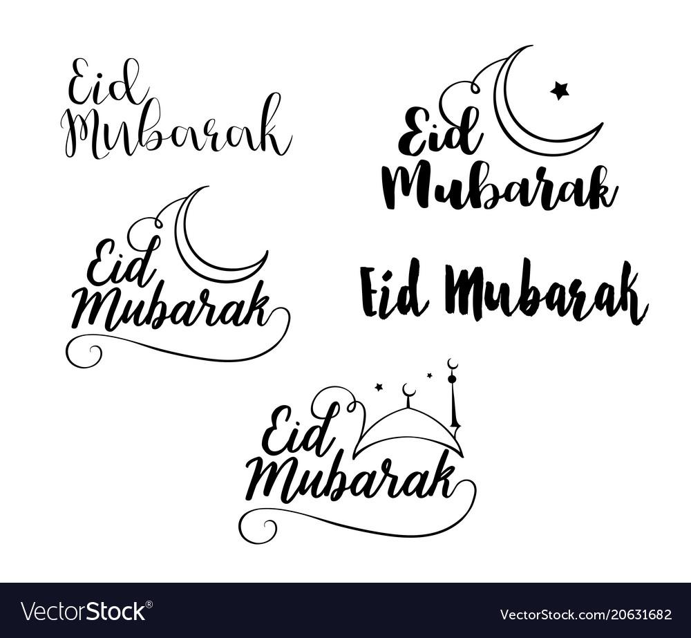 Eid Mubarak Handwritten Lettering Set Royalty Free Vector