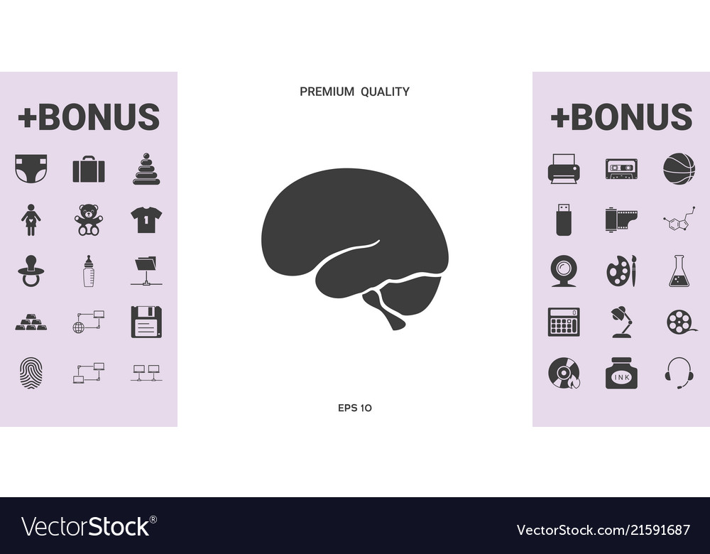 Human brain icon - graphic elements for your