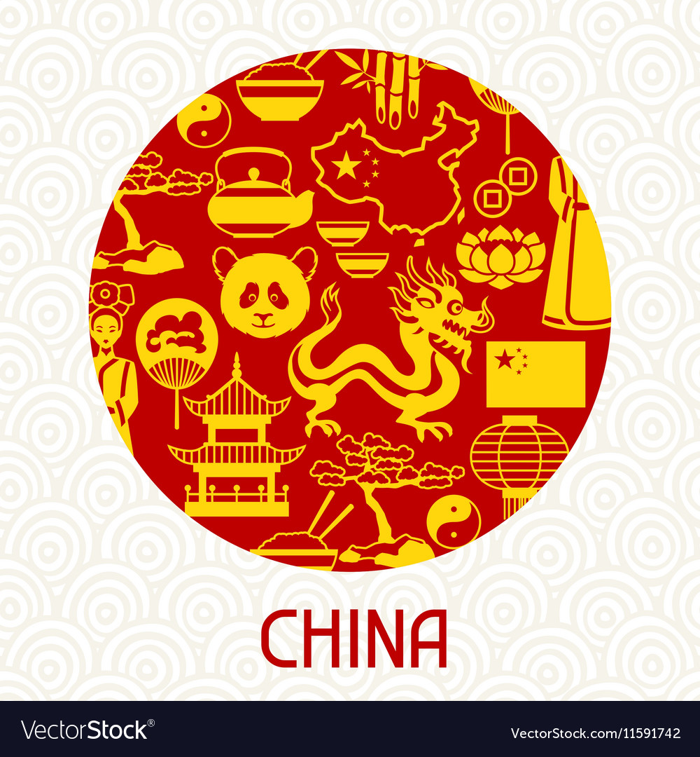 China Card Design Chinese Symbols And Objects Vector Image