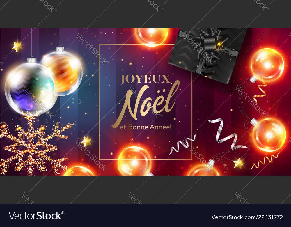 Image De Joyeux Noel 2019.Joyeux Noel Et Bonne Annee Card Merry
