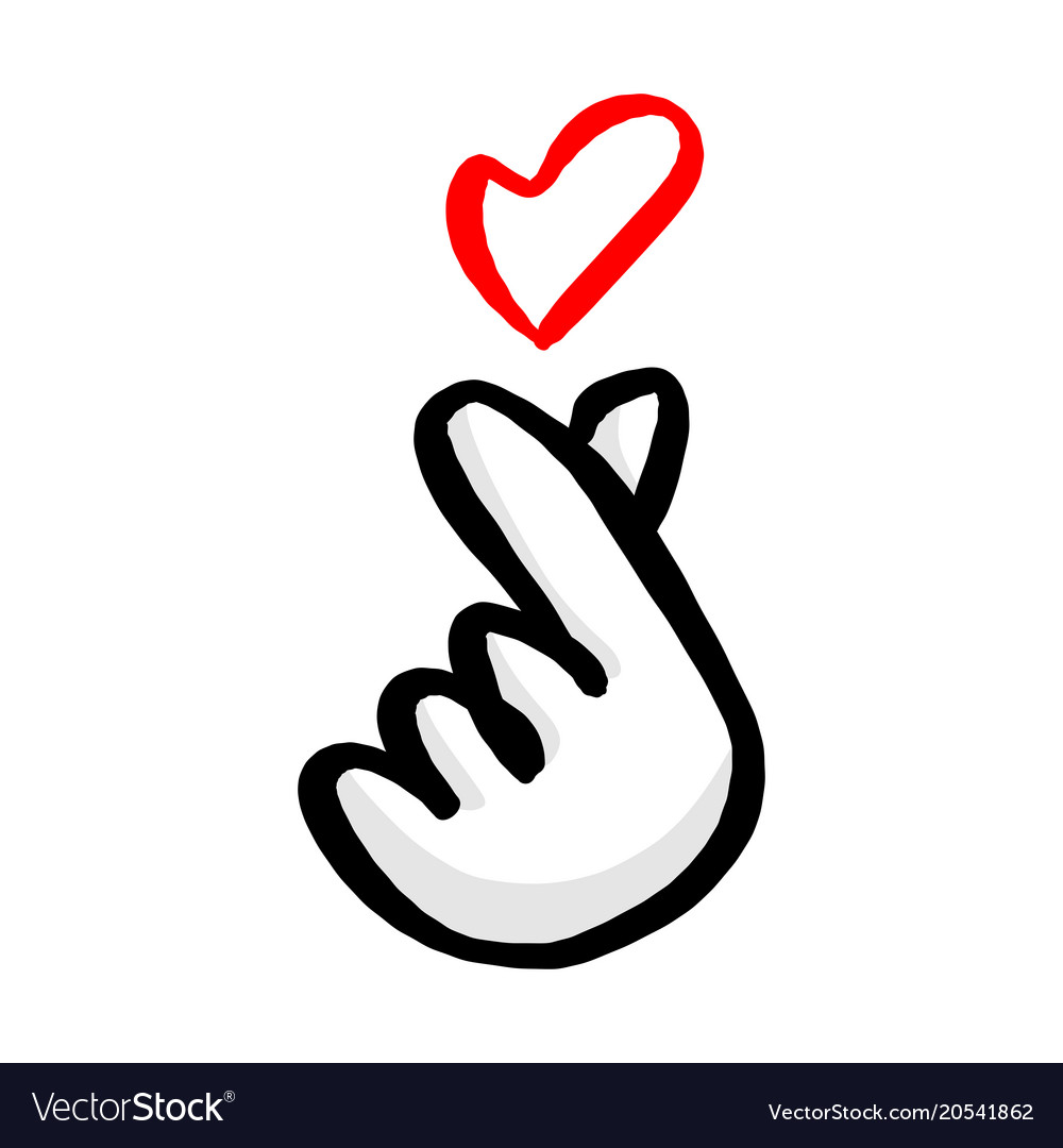 Korean Hand Heart Symbol With Red Heart Royalty Free Vector