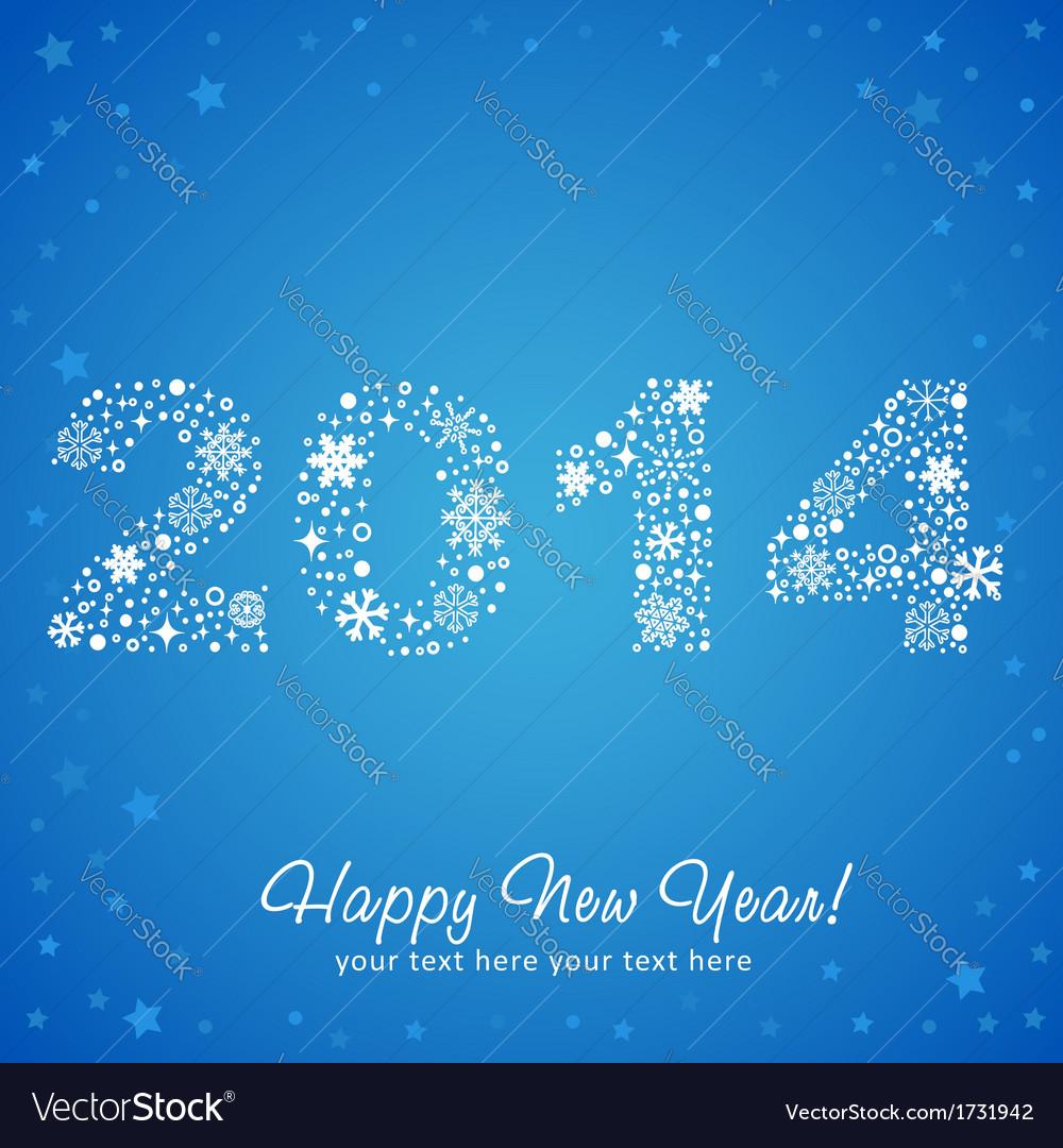 2014 New Year shiny invitation postcard