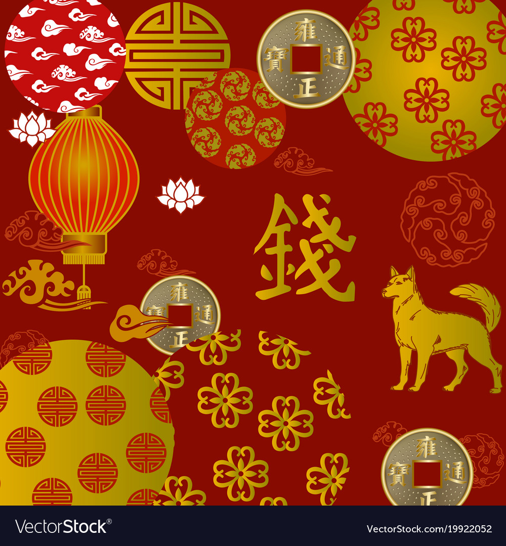Chinese Feng Shui Symbol Paper Cutting Year Of Dog