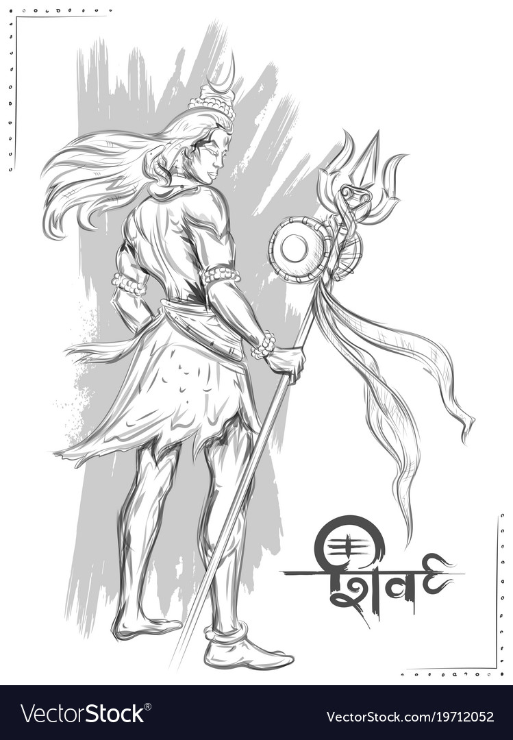 Lord shiva indian god of hindu for shivratri vector image