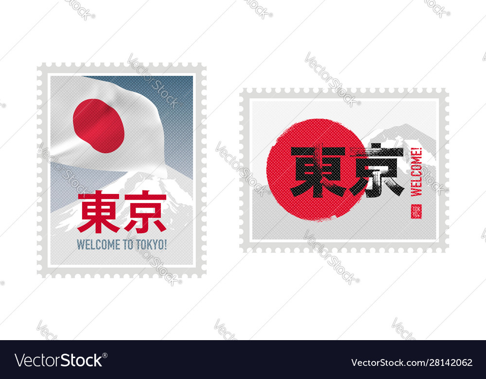 Welcome to tokyo background postage stamp design
