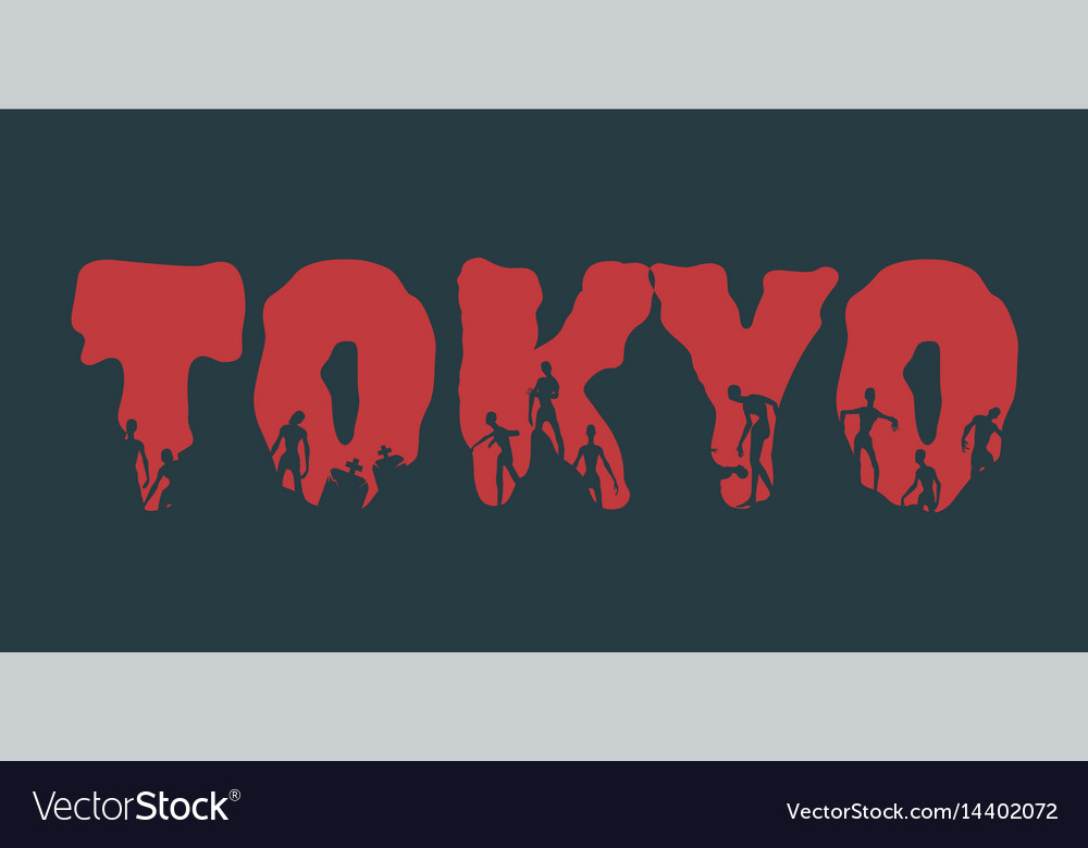 Tokyo city name and silhouettes on them
