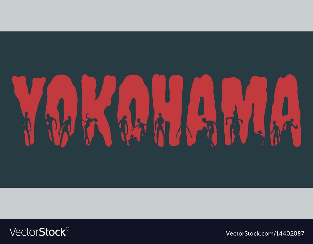 Yokohama city name and silhouettes on them vector image