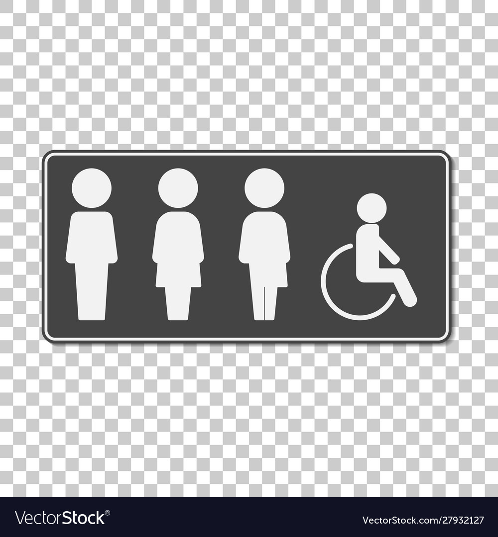 icon plate gender neutral toilet royalty free vector image vectorstock