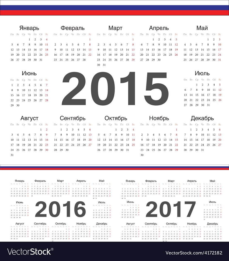 Circle russian calendars 2015 2016 2017