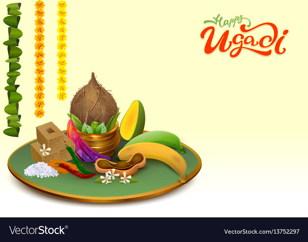Happy ugadi template greeting card set holiday