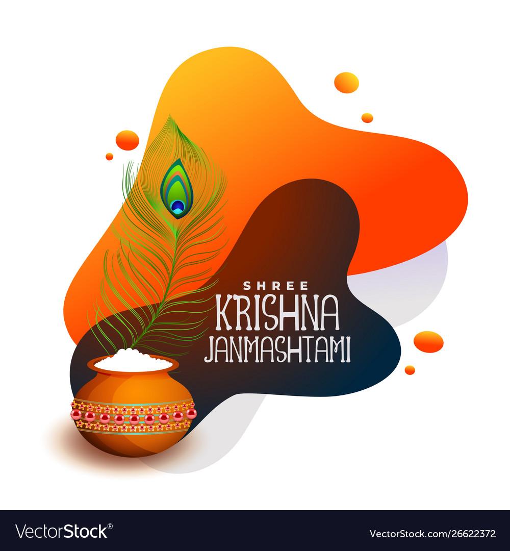 Happy krishna janmashtami festival background