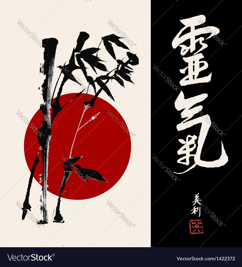 Zen circle bamboo