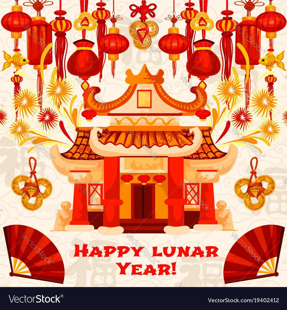 Chinese lunar new year greeting card royalty free vector chinese lunar new year greeting card vector image m4hsunfo