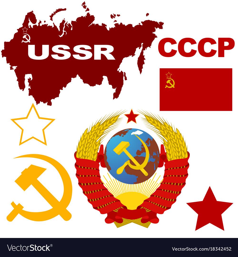 Symbols Of The Soviet Union Royalty Free Vector Image
