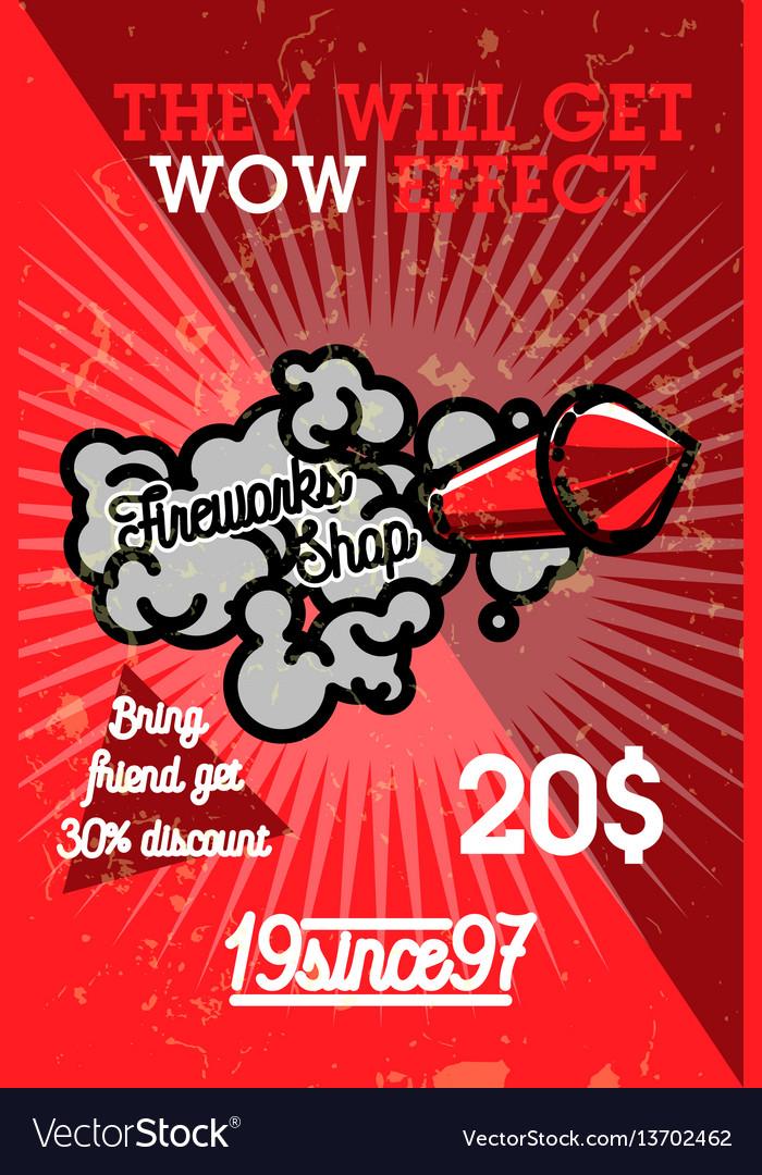 Color vintage fireworks shop banner