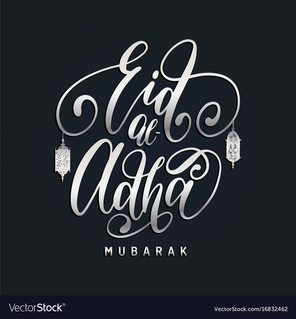 Greeting card with eid al adha calligraphy vector image m4hsunfo