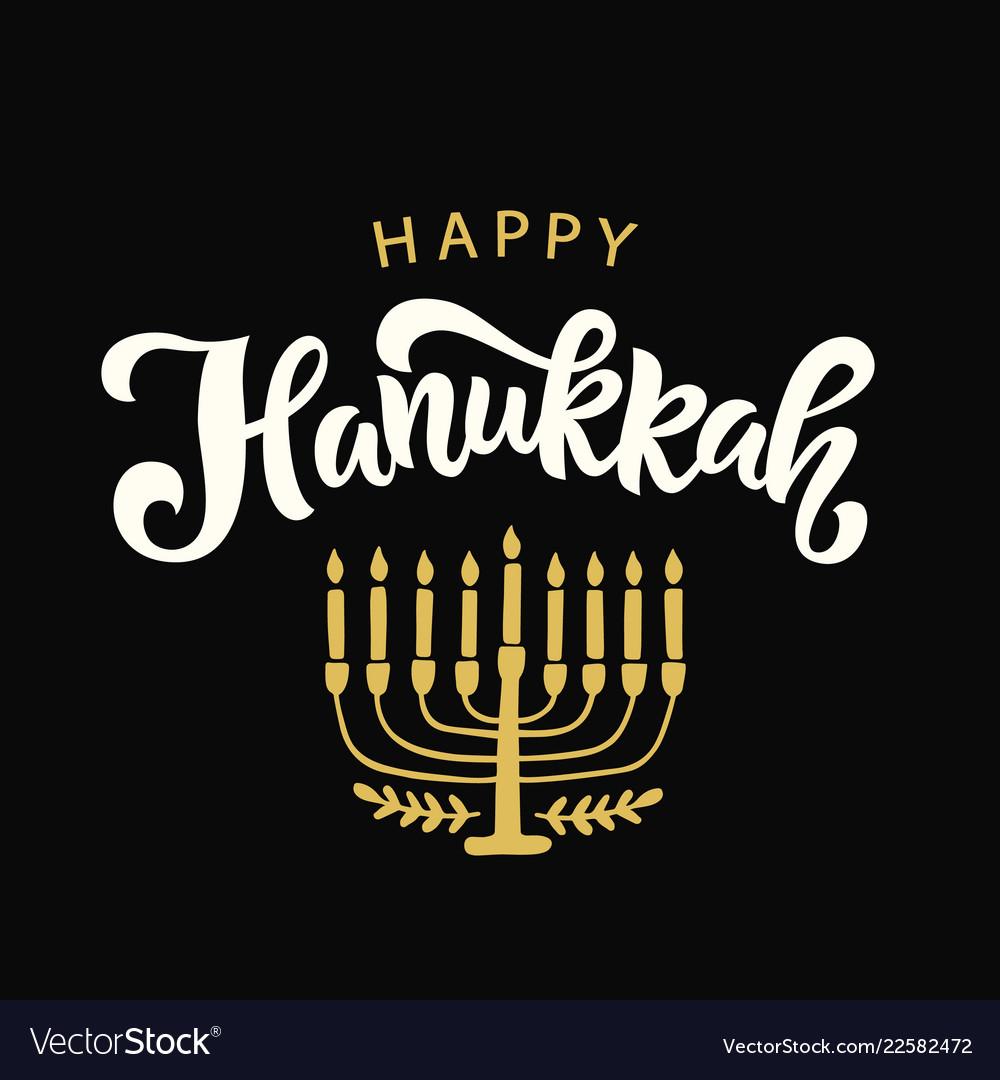 Happy hanukkah lettering