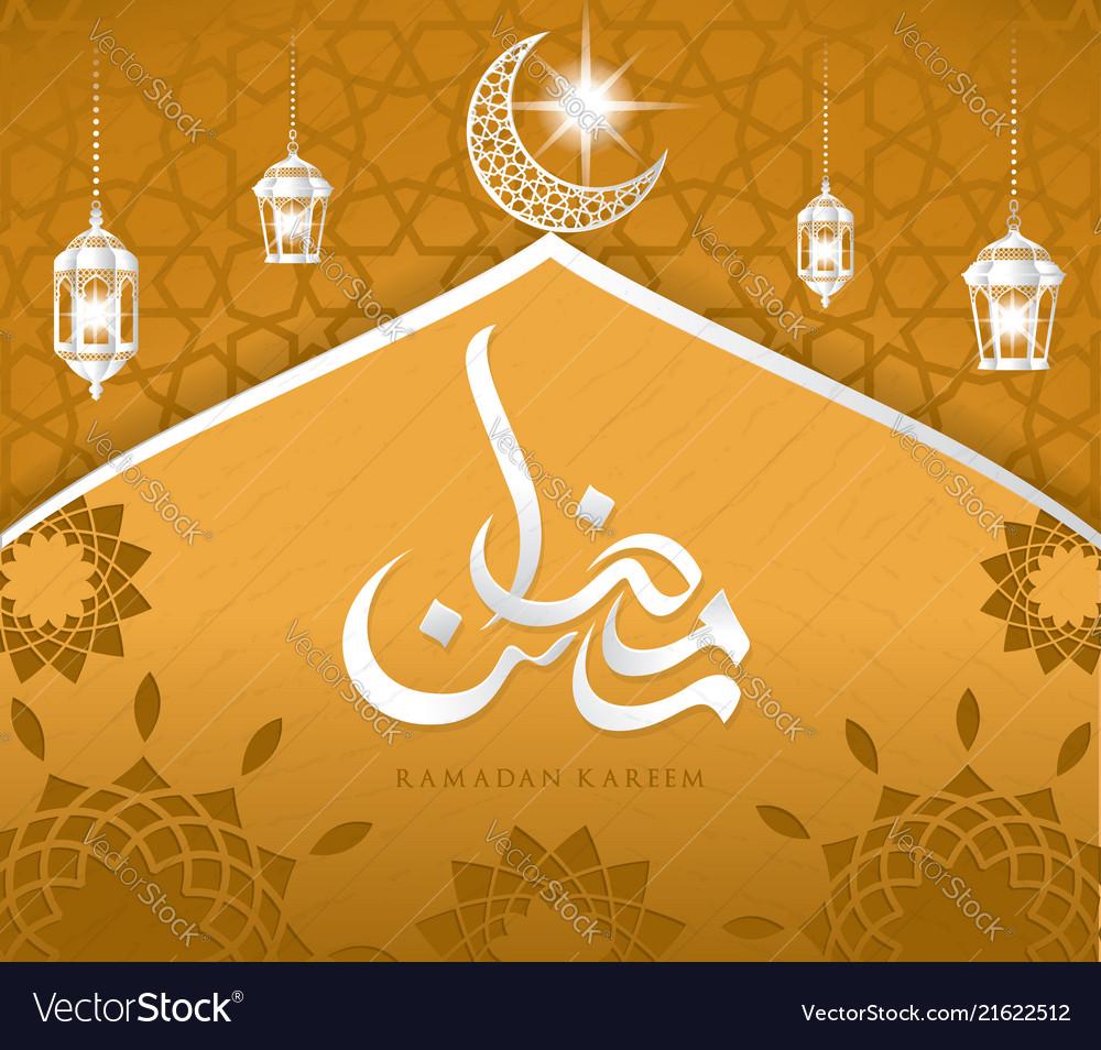 Ramadan kareem islamic design mosque dome