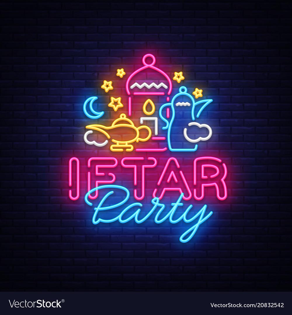 Iftar Party Invitation Card