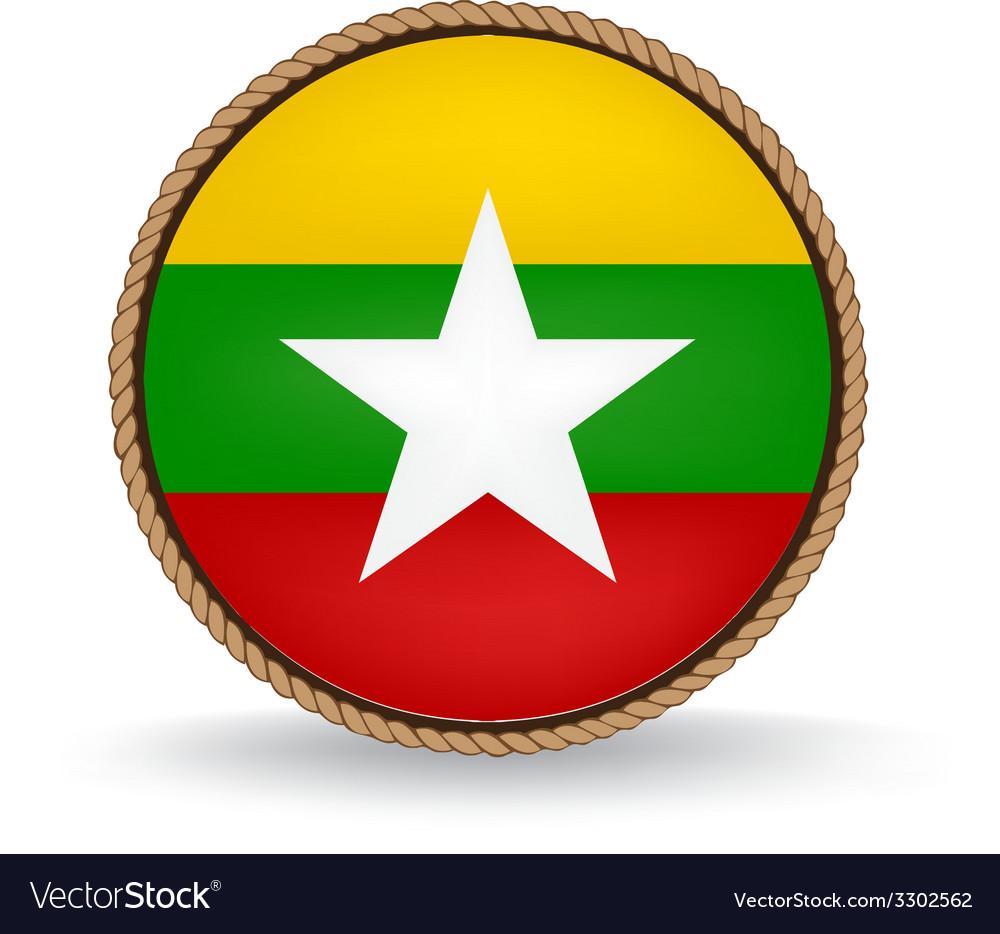 Myanmar Seal