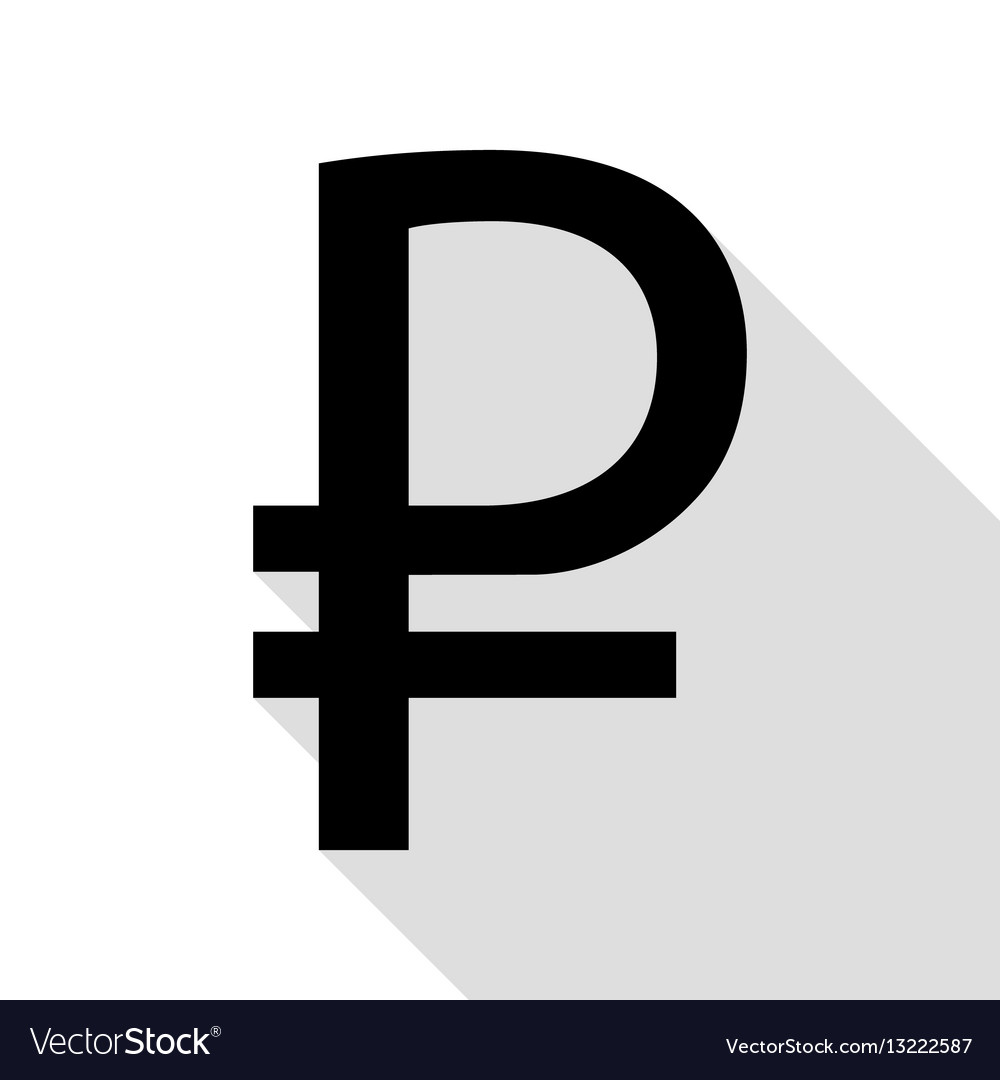 Ruble sign black icon with flat style shadow path vector image