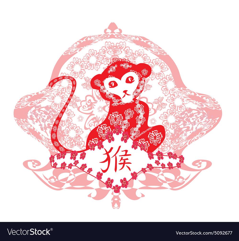 Chinese zodiac signs monkey