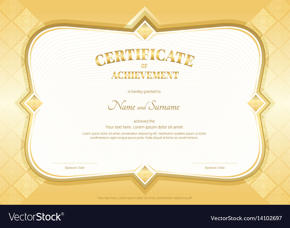 Certificate Of Achievement Template Royalty Free Vector