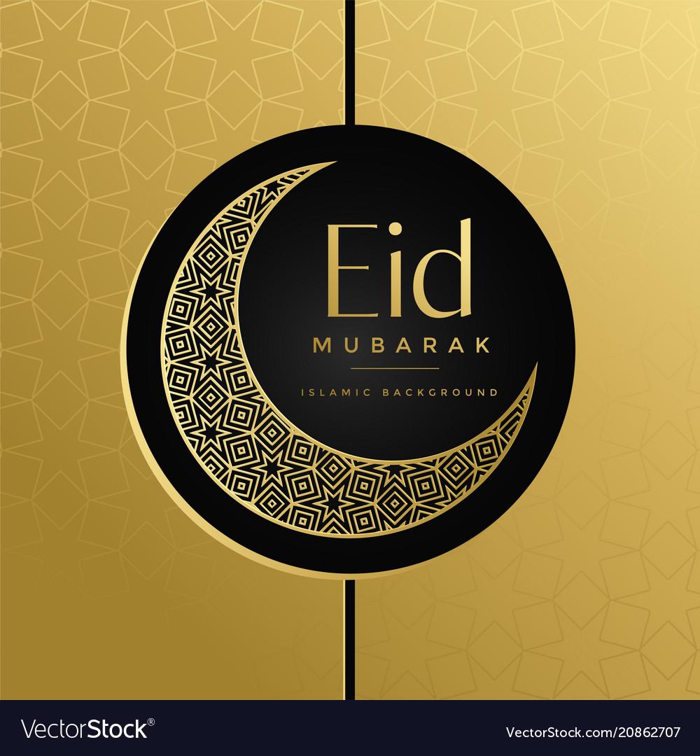 Creative eid moon decorative golden design
