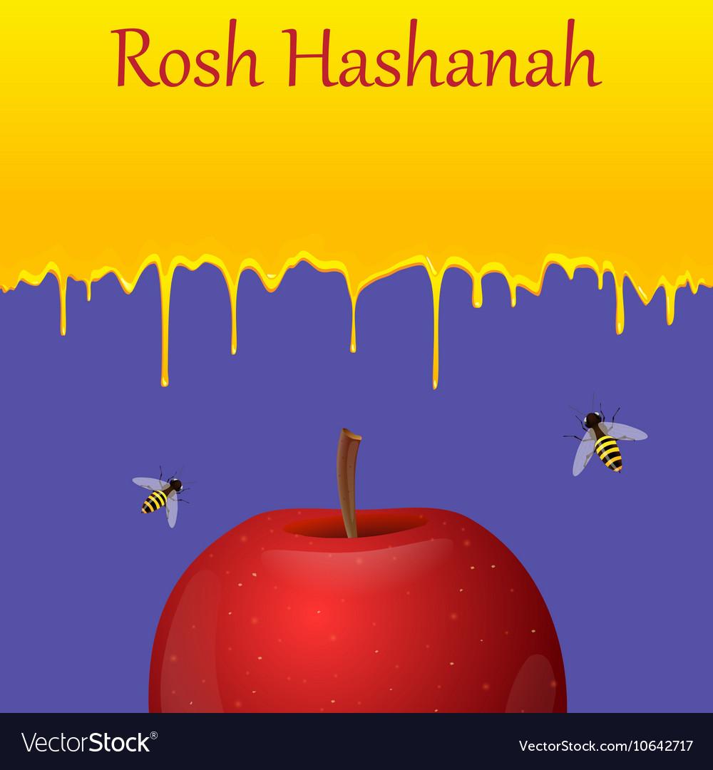 Jewish New Year greeting card Rosh Hashanah