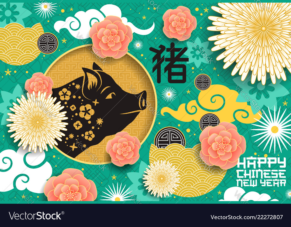 Chinese new year card with china flower ornament