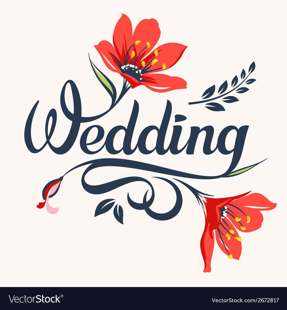 Wedding calligraphic inscription