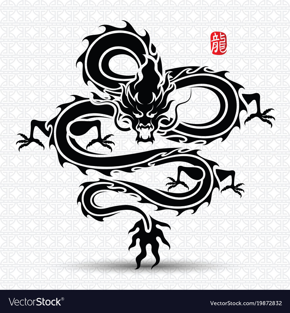chinese dragon royalty free vector image vectorstock rh vectorstock com chinese dragon vector free download chinese dragon vector free