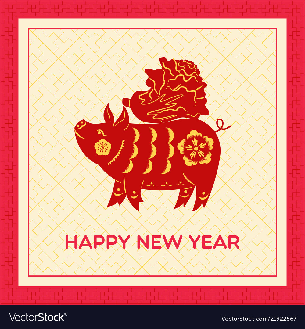 Pig with cabbage greeting card