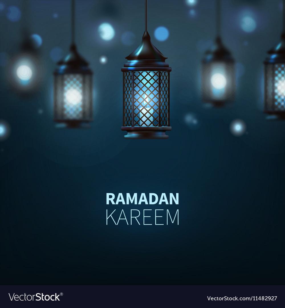 Ramadan Kareen Lantern Design