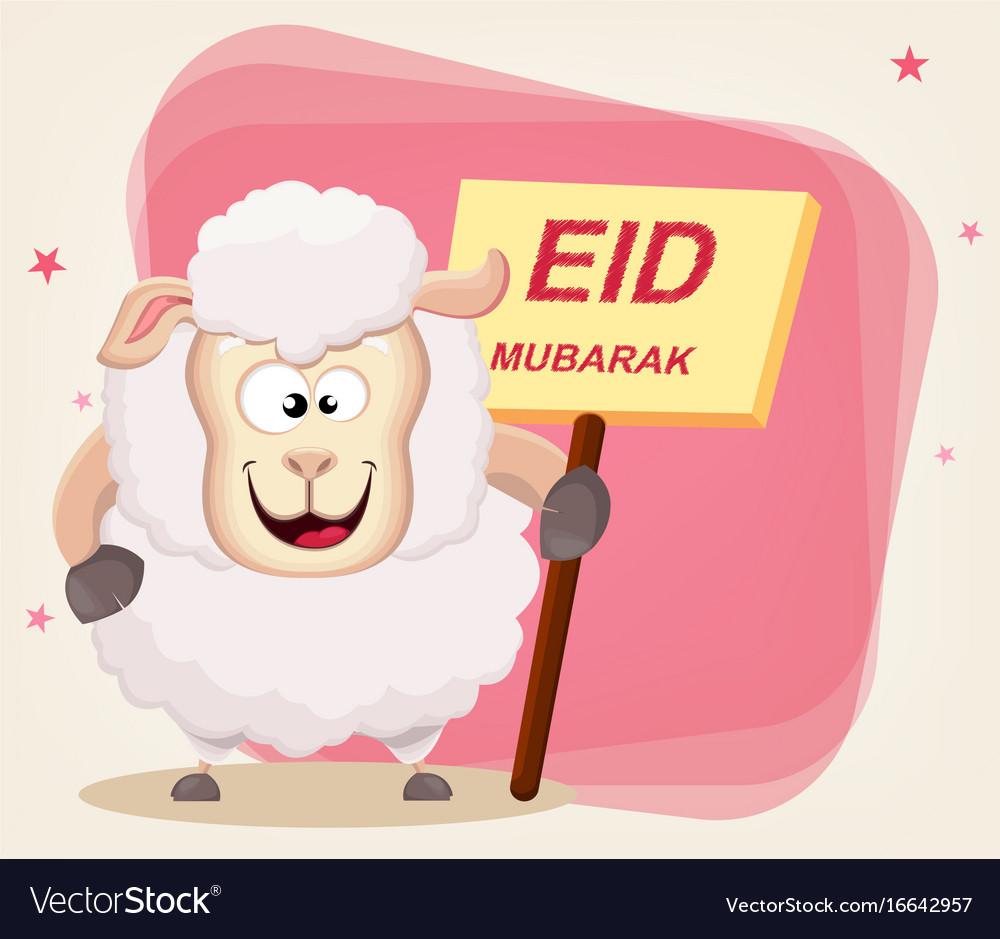 Eid mubarak - traditional muslim greeting used on