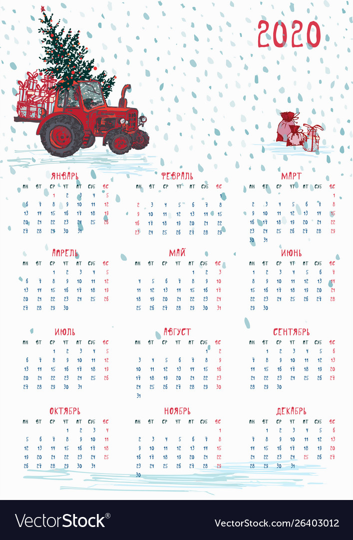 Calendar Christmas 2020 2020 calendar planner whith red christmas tractor Vector Image