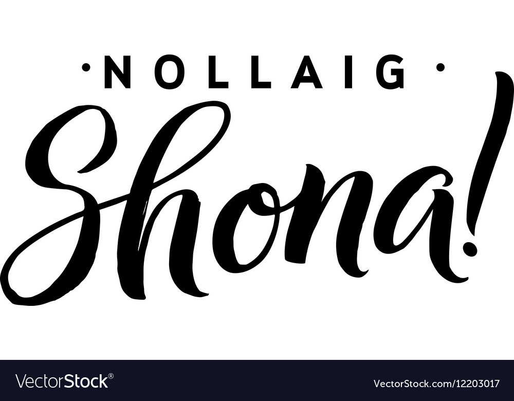 merry christmas calligraphy template in irish vector image