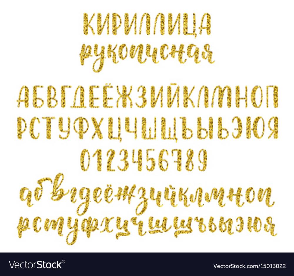 Handwritten russian cyrillic calligraphy brush