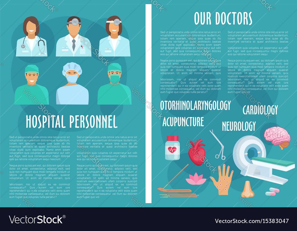 Healthcare Brochure   Medical Or Hospital Healthcare Brochure Royalty Free Vector