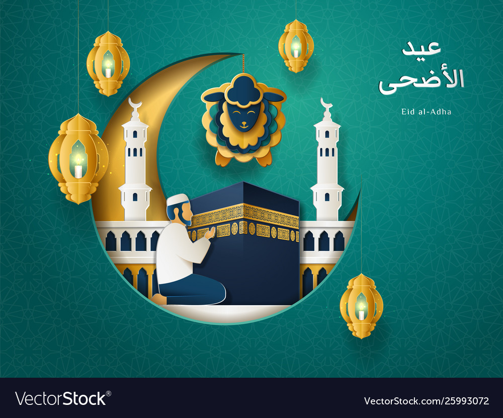 Crescent with sheep and prayer man kaaba stone