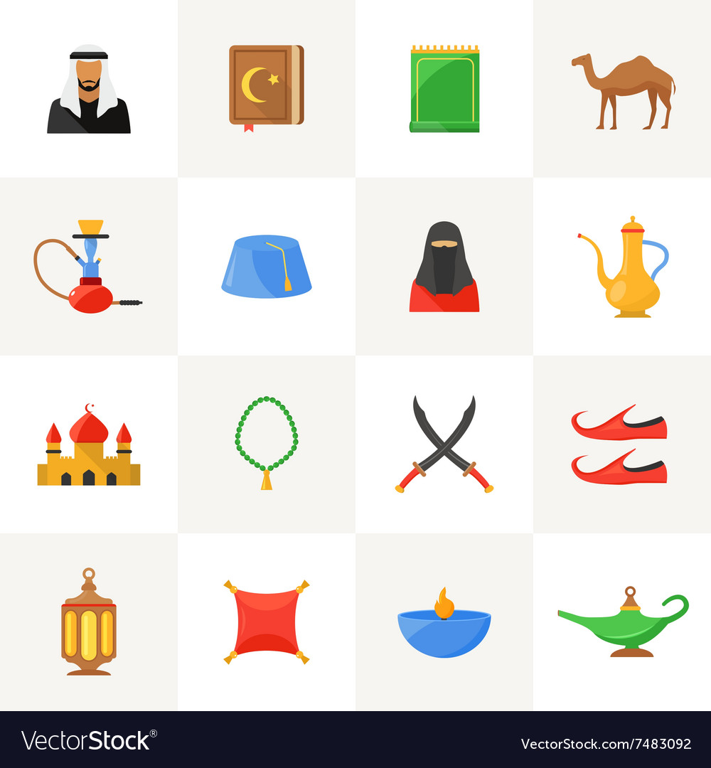 Arabic culture icons set vector image