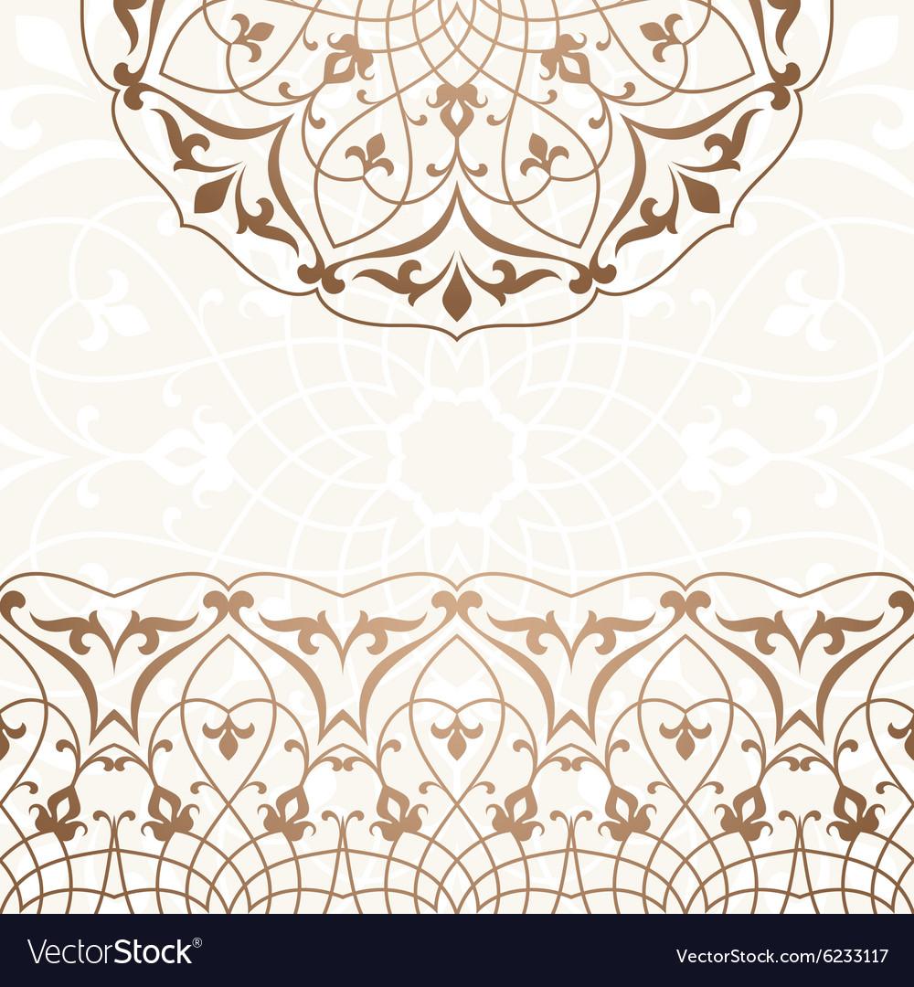 Arabic Vintage Invitation Card
