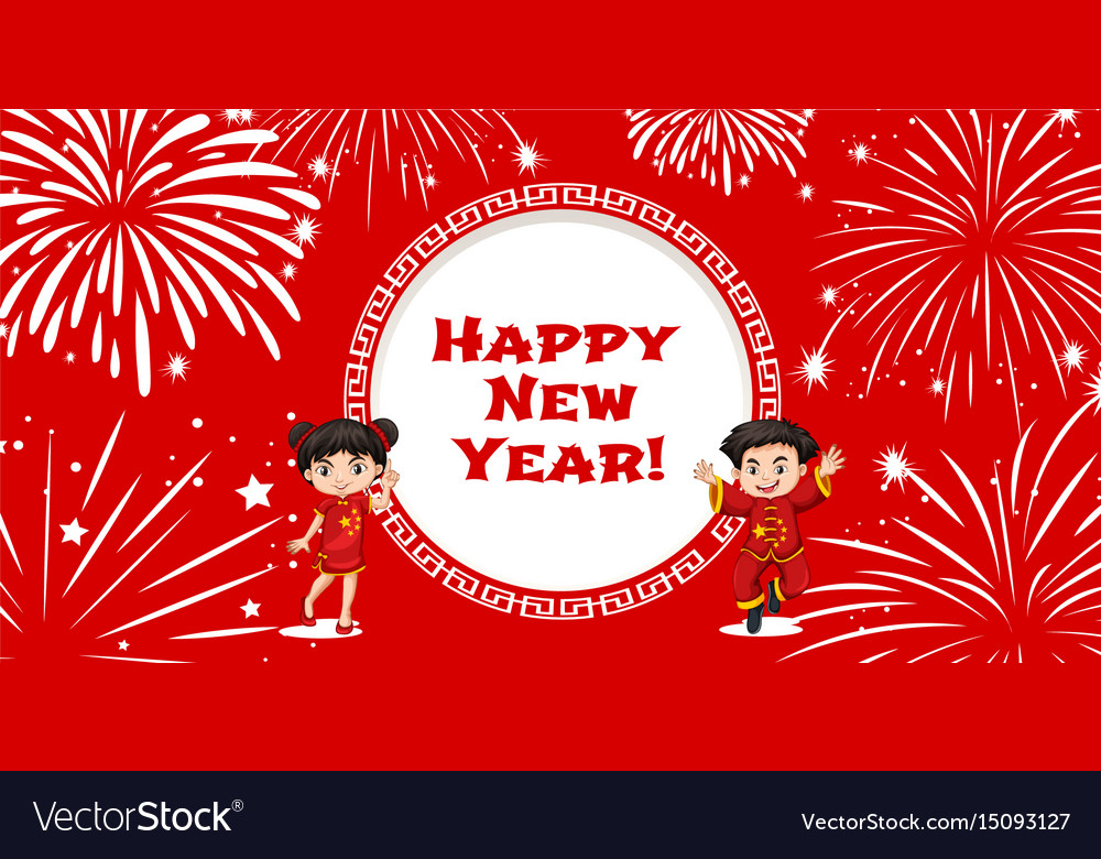 chinese new year poster with fireworks royalty free vector vectorstock