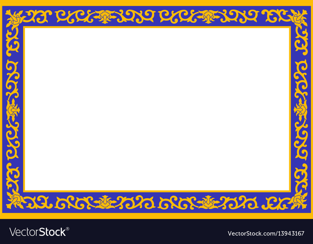 Colorful floral border vector image